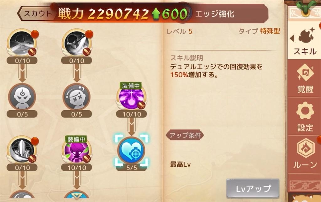 f:id:maco_shumi:20210318182958j:image