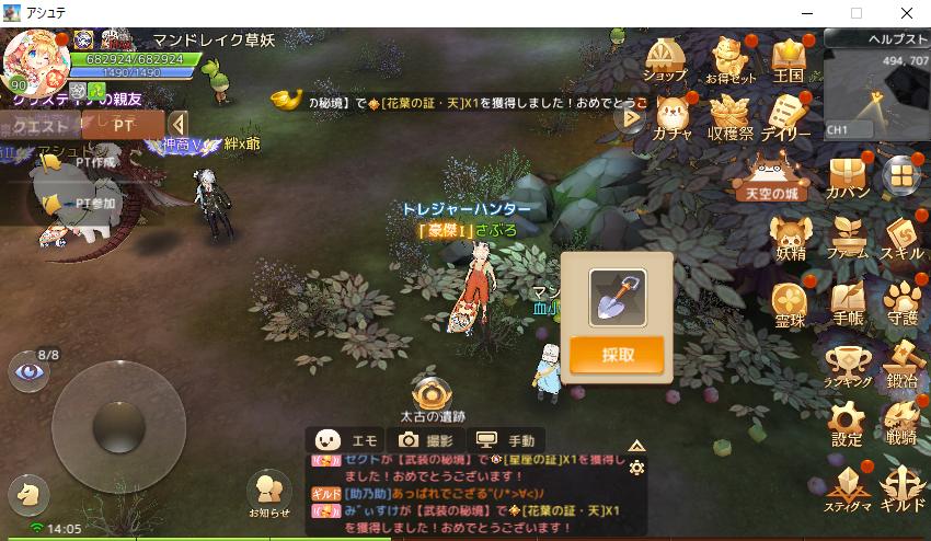f:id:maco_shumi:20210829140639p:plain
