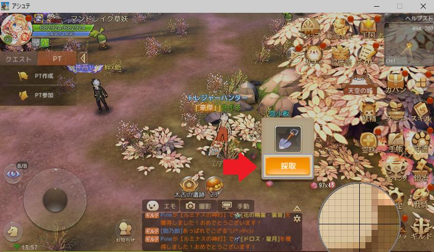f:id:maco_shumi:20210829140819p:plain