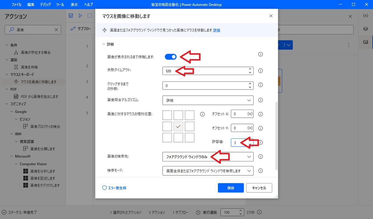 f:id:maco_shumi:20210829151559p:plain