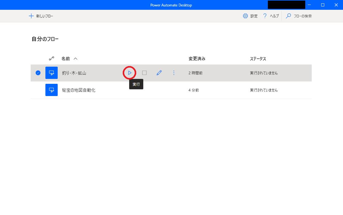 f:id:maco_shumi:20210829154227p:plain