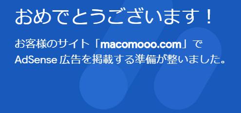 f:id:macomooo:20190922142452p:plain