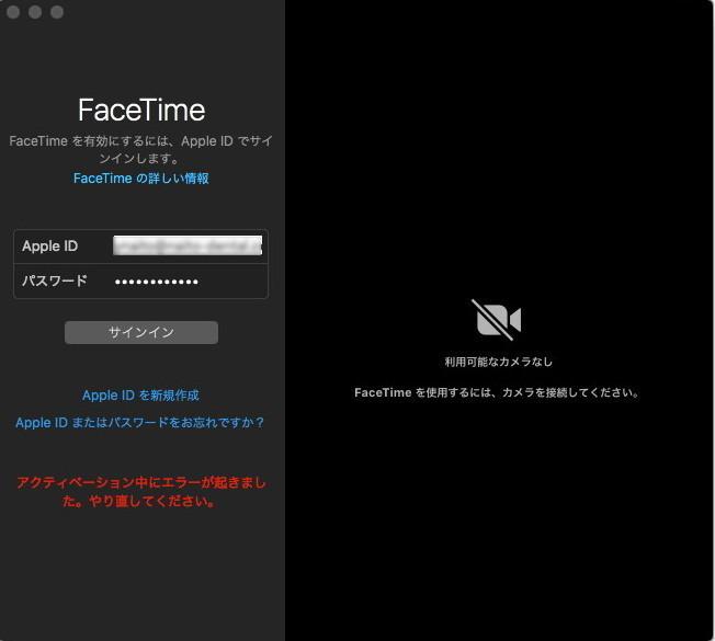 f:id:macparty:20190217185420j:plain