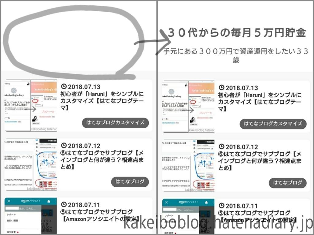 f:id:macromake:20180715154130j:plain