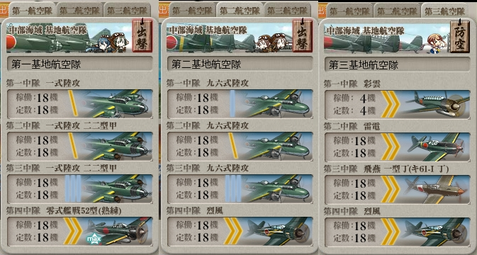 f:id:mad-light:20170409034811j:plain