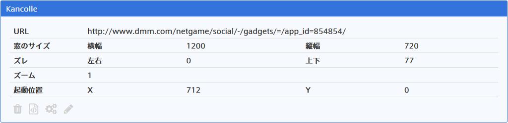 f:id:mad-light:20180830071747j:plain