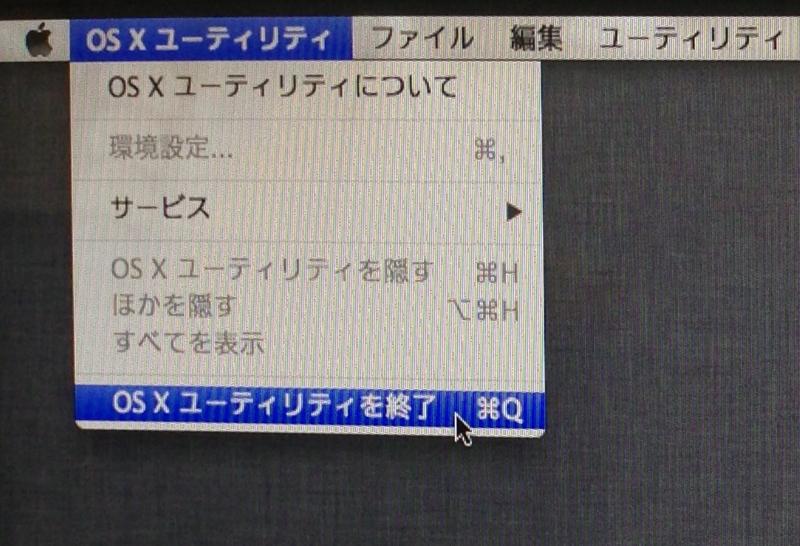 f:id:mad_ochi:20121228150832j:plain
