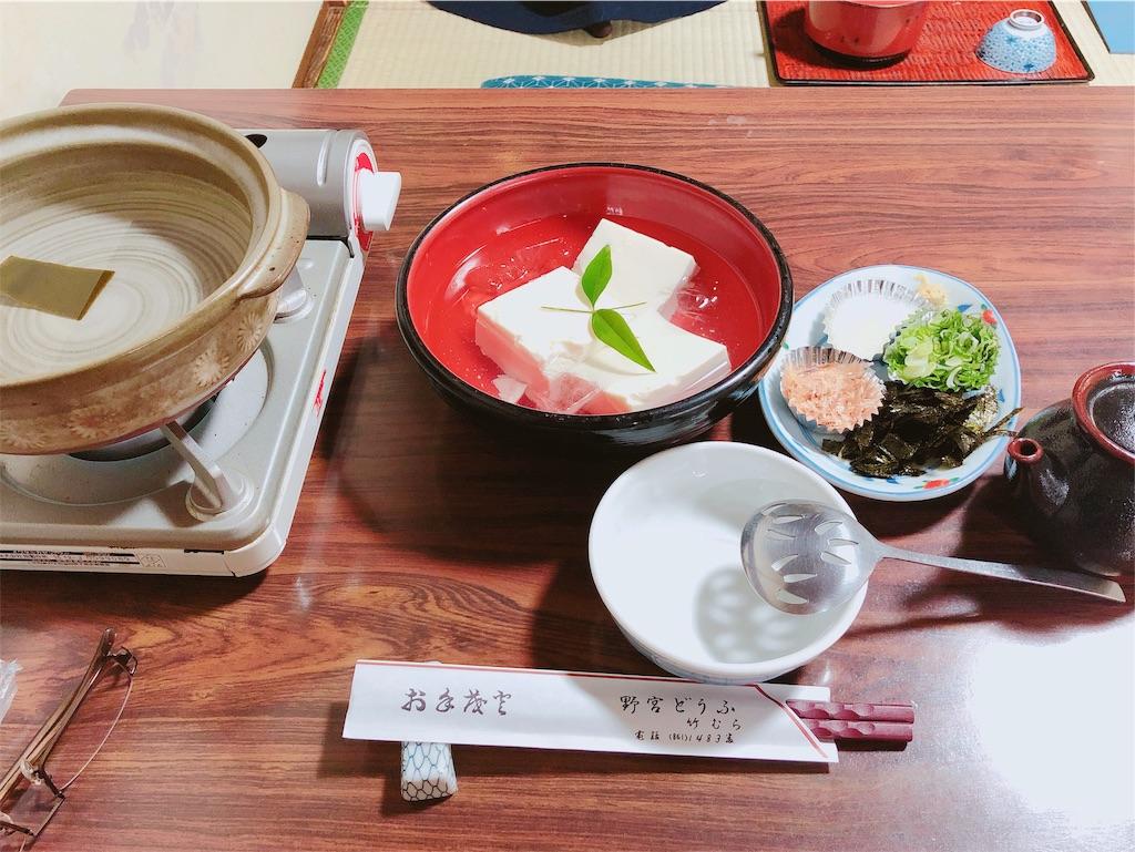 f:id:mada_daijoubu:20190107172006j:image
