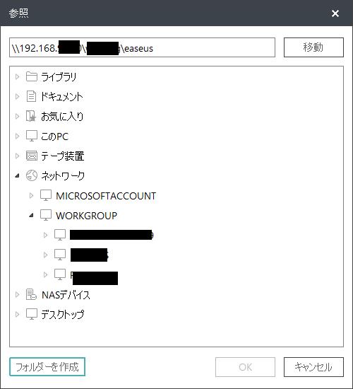 f:id:madachugakusei:20160814213356p:plain