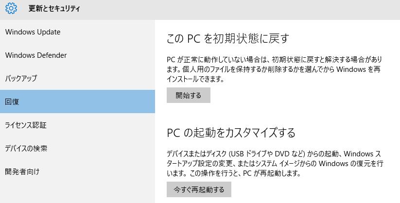f:id:madachugakusei:20160814213816p:plain