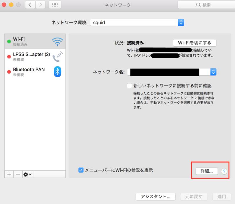 f:id:madachugakusei:20161112215228p:plain