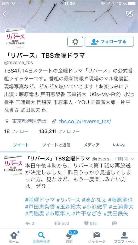 f:id:madachugakusei:20170415110700p:image