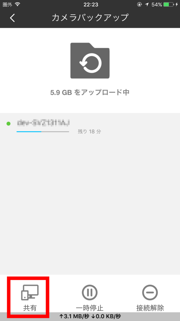 f:id:madachugakusei:20170626230531p:plain