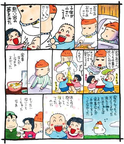 f:id:madachugakusei:20170906175641p:plain