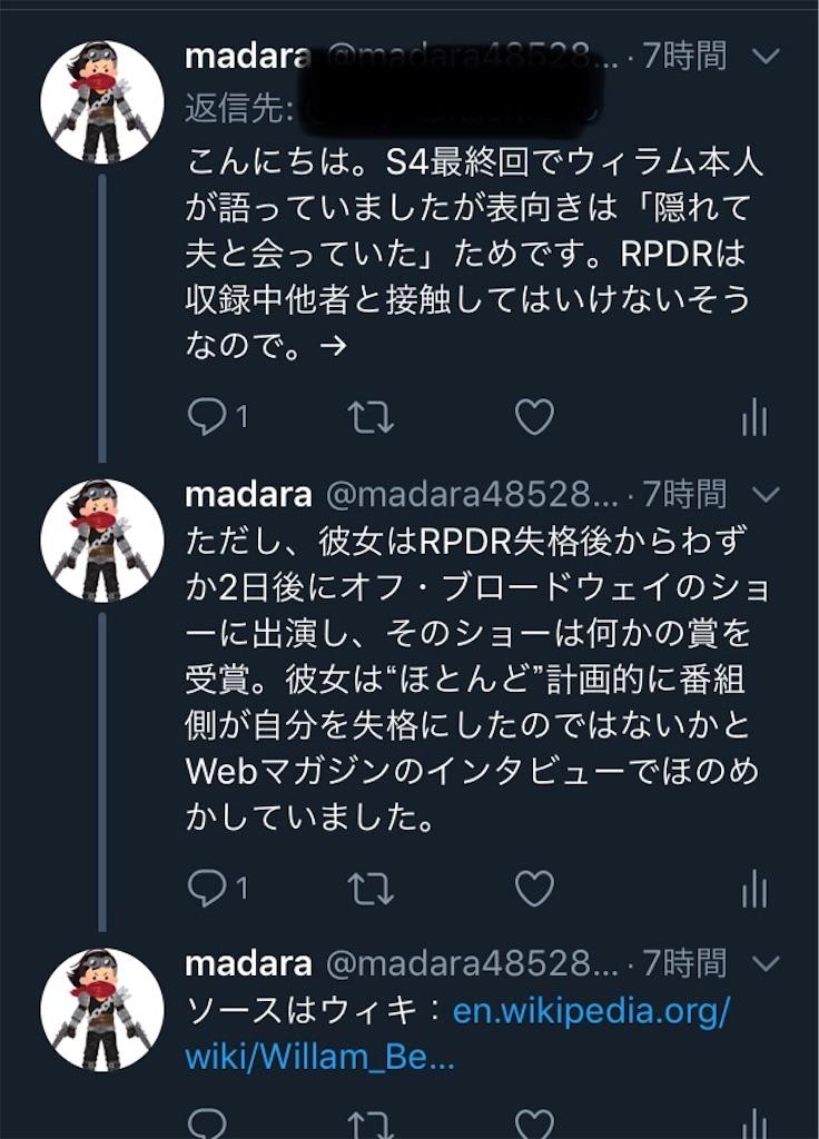 f:id:madadaism:20190224215546j:image