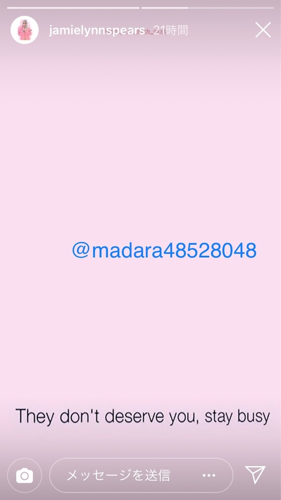 f:id:madadaism:20190417215341j:image