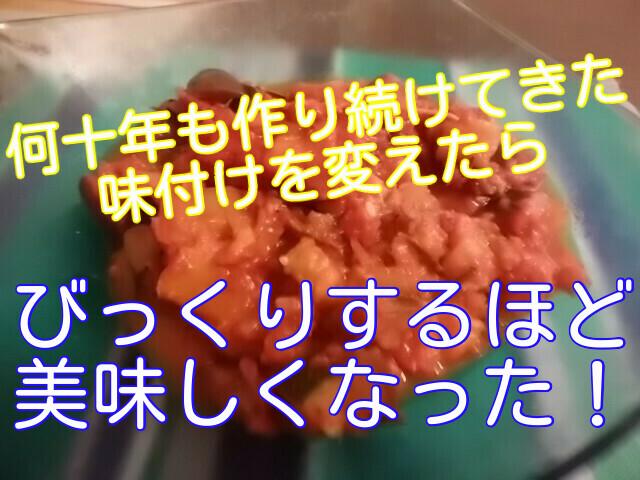 f:id:madameokami:20200805143753j:plain