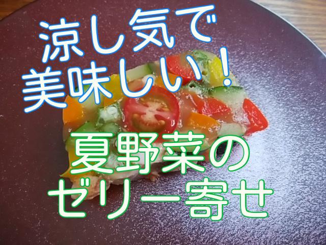 f:id:madameokami:20200812173807j:plain