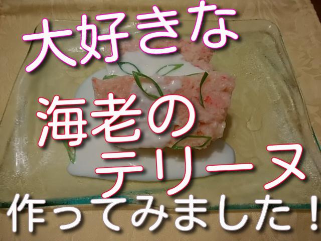 f:id:madameokami:20200820140203j:plain