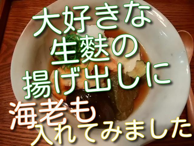 f:id:madameokami:20201020093822j:plain