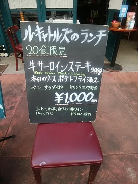 f:id:madameokami:20201120084558j:plain