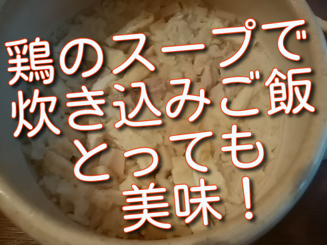 f:id:madameokami:20201211185908j:plain