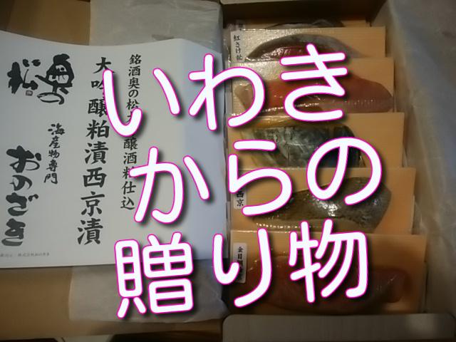 f:id:madameokami:20201226170936j:plain