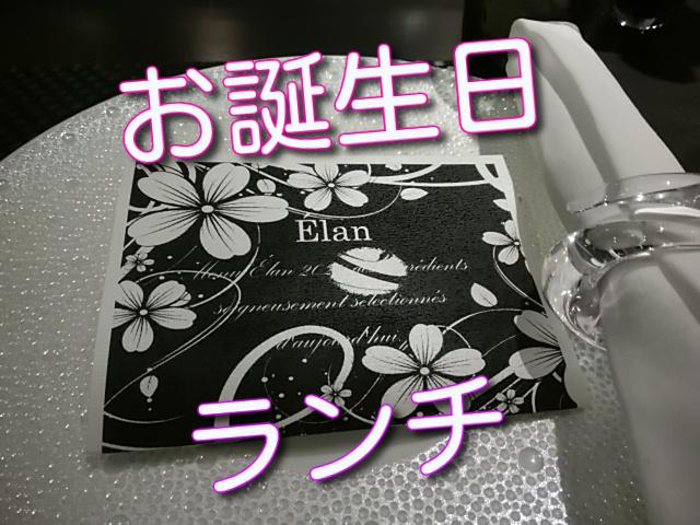 f:id:madameokami:20201230114012j:plain