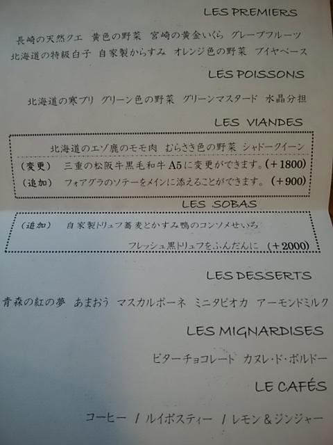 f:id:madameokami:20201230115026j:plain