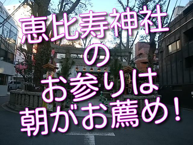 f:id:madameokami:20210102122406j:plain