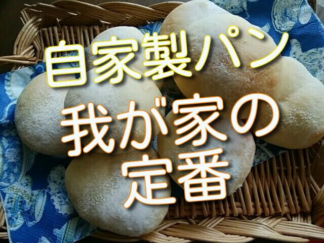 f:id:madameokami:20210104115926j:plain