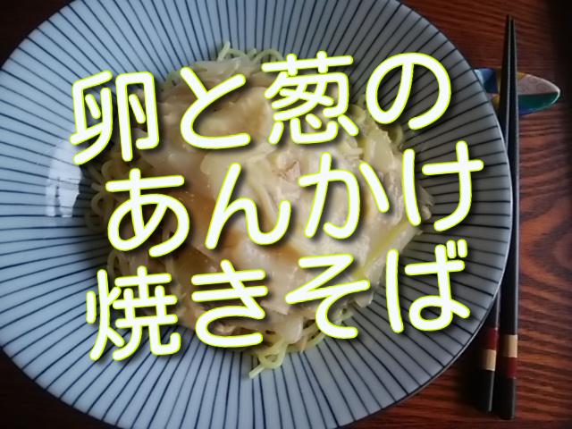 f:id:madameokami:20210128141918j:plain