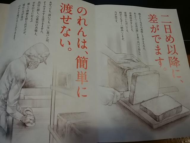 f:id:madameokami:20210204114139j:plain
