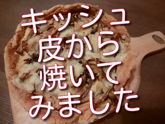 f:id:madameokami:20210212153606j:plain