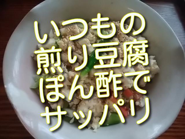 f:id:madameokami:20210226110631j:plain