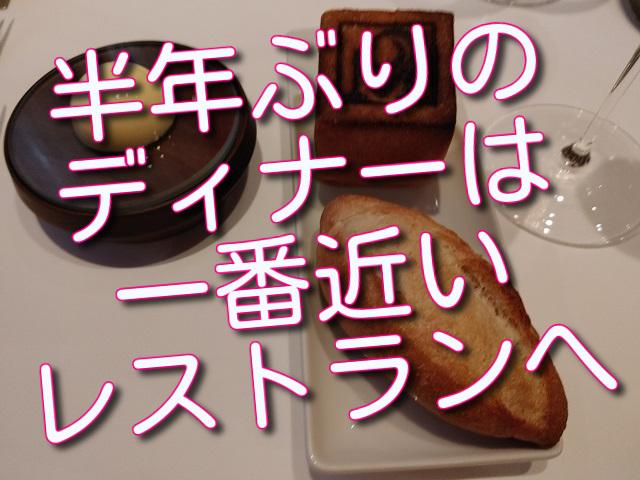 f:id:madameokami:20210310135252j:plain