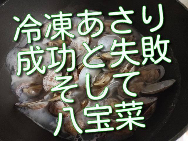 f:id:madameokami:20210412162558j:plain