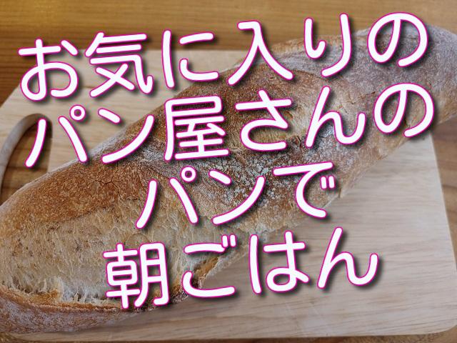 f:id:madameokami:20210427133406j:plain
