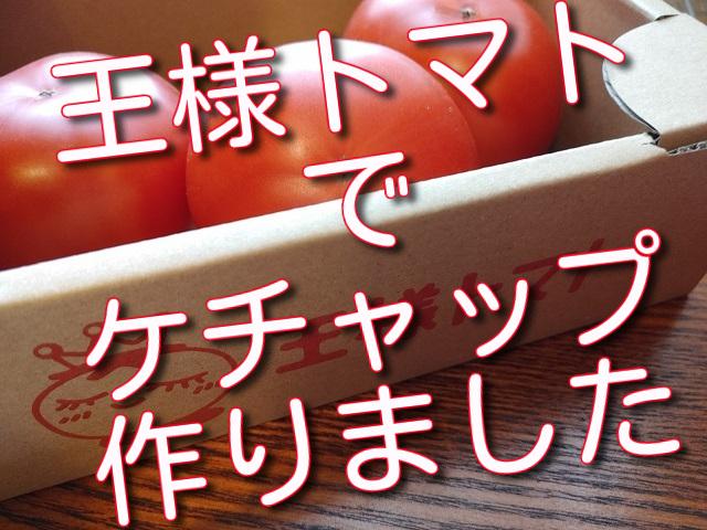 f:id:madameokami:20210506131002j:plain