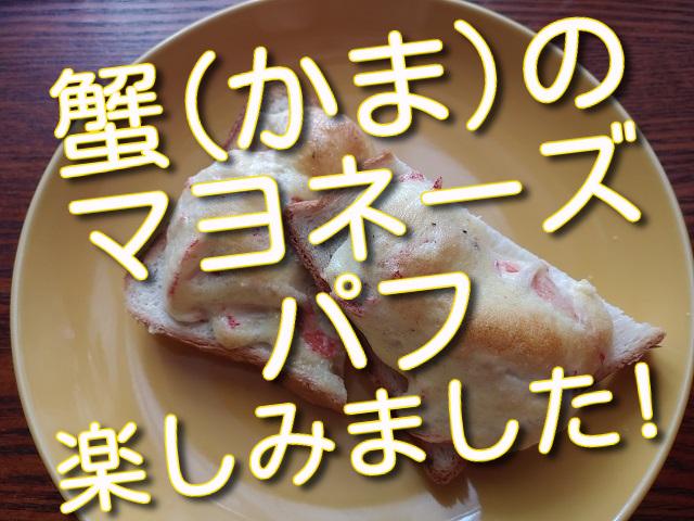 f:id:madameokami:20210516125148j:plain