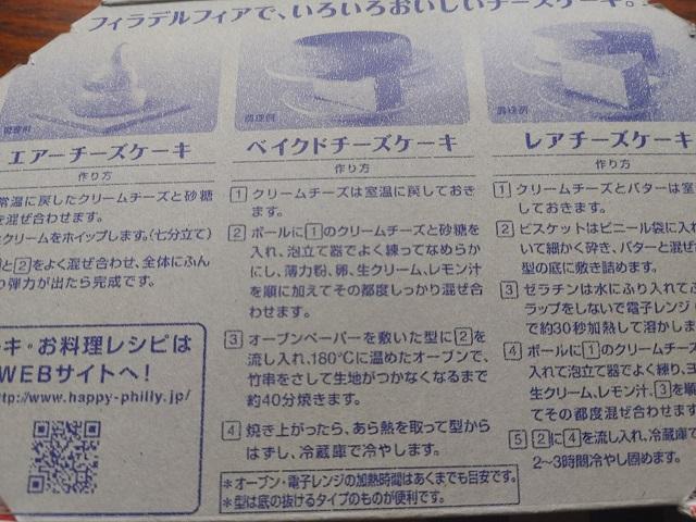 f:id:madameokami:20210520132123j:plain