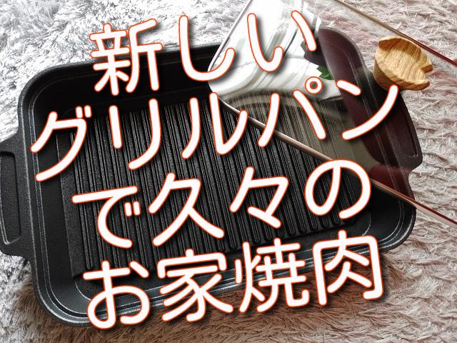 f:id:madameokami:20210706124530j:plain