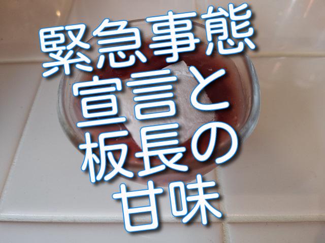 f:id:madameokami:20210708163427j:plain