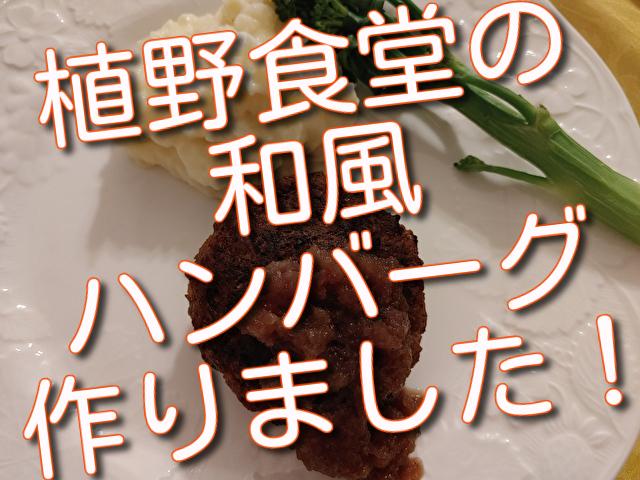 f:id:madameokami:20210721103747j:plain