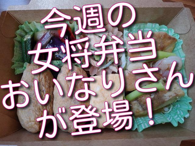 f:id:madameokami:20210802101909j:plain