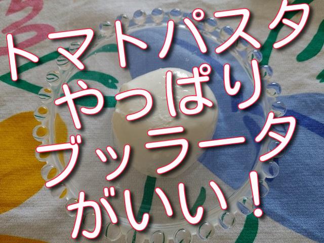 f:id:madameokami:20210805151703j:plain
