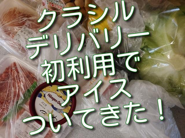 f:id:madameokami:20210815143927j:plain