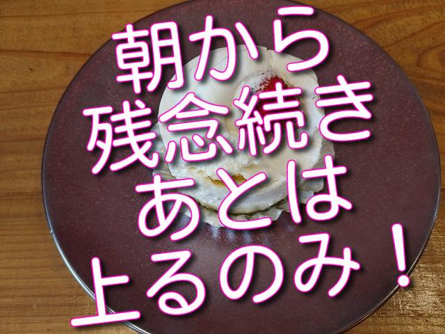 f:id:madameokami:20210831132333j:plain