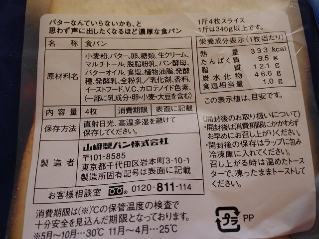 f:id:madameokami:20210910134246j:plain