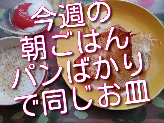 f:id:madameokami:20210911130636j:plain